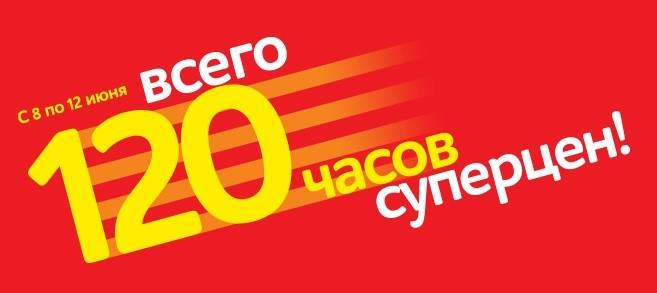 Календарь за 2011 год декабрь